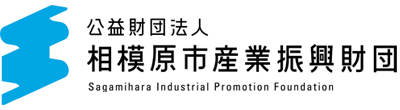 Sagamihara Industrial Promotion Foundation